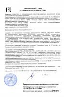 Декларация ОД, ПКД, РЛД