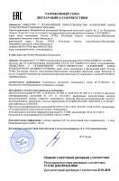Декларация реактор, дроссель